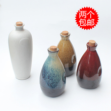 Japanese style ceramic bottle, 1 jin, white wine, empty bottle, clay pottery, wine pot, home small pot, peach blossom and stuffed bag.