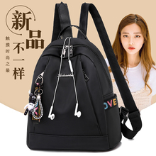 New Type of Women's Oxford Backpack and Women's Bag in 2019
