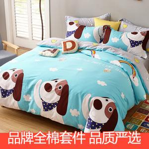 三联家纺学生寝室全棉印花四件套 纯棉床上用品卡通被套床单1.5米床单