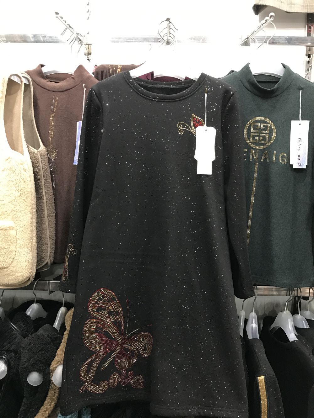 OWMMIZ Girls Boys Children Magic Sequin Sweatshirt Cotton Pullover Top Long Sleeve Kid/'s T-Shirts for Autumn and Winter