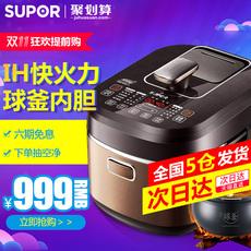 Электро скороварка Supor SY-50FH805Q -4