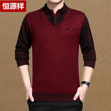 Men's sweater Others h7705