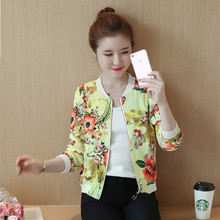 Autumn and winter new long sleeve Korean short coat