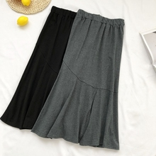 Elastic waist comfortable wrap buttock solid fishtail skirt