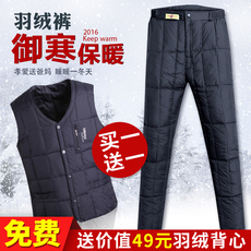 Insulated pants Small gray duck