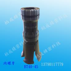 Протяжной инструмент Протяжки коготь bt40 CNC