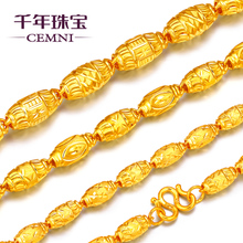 Millennium jewellery gold necklace Men's olive chain purely big gold 999 men's domineering men and women authentic