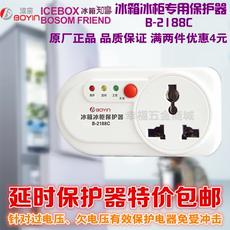Комплектующие для холодильников Surge protection device