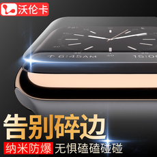Voorca Apple Watch Iwatch