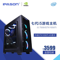 System unit Rose brothers I5 7500/GTX1050