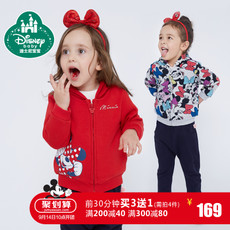 Children's costume Disney baby da731te10