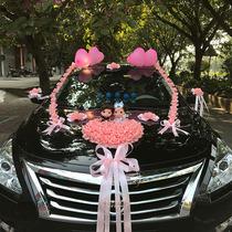婚车装饰套装装饰车头仿真花车婚车布置韩式结婚婚礼婚庆用品包邮