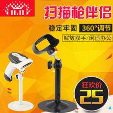Комплектующие для сканеров Nteumm