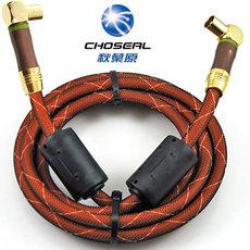 Кабель Choseal RH