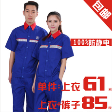 Working clothes OTHER zgshdx/008