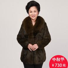 Одежда для дам Jenny Lucy zt1306