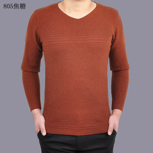 Youth Heart V-neck solid long sleeve T-shirt