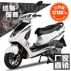 Мотоцикл Jinfu 125CC