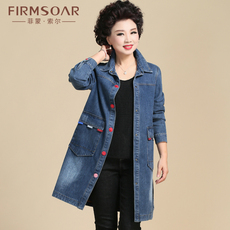 Clothing for ladies Firmsoar f3856 40