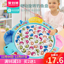 Children's electric fishing magnetic baby kitten early education benefit intelligence brain child toy 1 boy 2 girl 3 years old 6