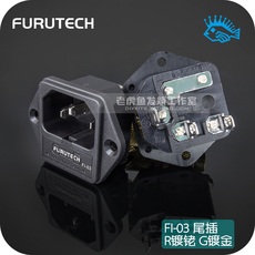 Розетка OTHER FURUTECH FI-03