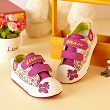 Girls' canvas shoes 2019 new children's shoes women's spring board shoes single shoes spring and autumn children's cloth shoes Korean fashion shoes