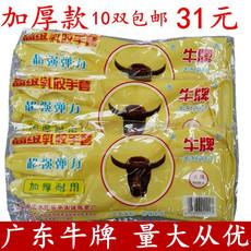 Перчатки для уборки Cattle brand