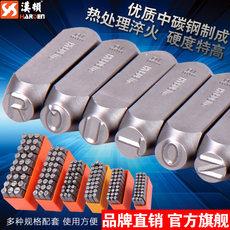 Пробойный инструмент Harden 10mm