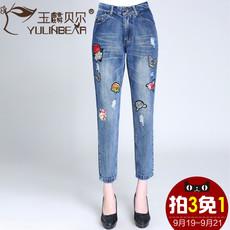 Одежда для дам Yulin Bell 811w2171