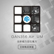 Кубик Рубика Gan gan356 GAN356AIR UM