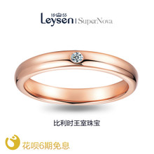 Leysen1855 Lai Shen chanting Royal jewellery love coronation 18K gold diamond ring for men and women