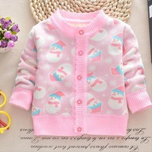 Baby cardigan new thickened children baby plush sweater boys girls' wool sweater 2018 bottoming sweater