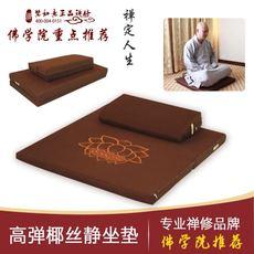 Татами Хуэй ru Йи молиться коврик