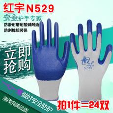 Защитные перчатки Xingyu 01144 N529