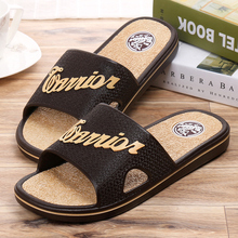 Huili summer household non slip wear soft bottom trend sandals