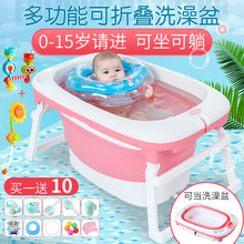 Baby folding large size swimming new baby bath bath bucket baby supplies bath bath household can sit and lie down.