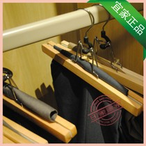 0.1 impressions IKEA bumeilang Pant hangers anti-slip wooden pants rack IKEA wooden pants rack dress purchase 6