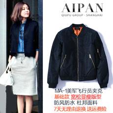Короткая куртка Love River 7101