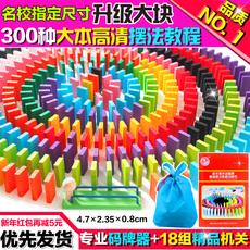 Детское домино MUMM 380/1000