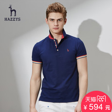 T-shirt Hazzys astze06be20 Polo