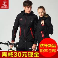 Одежда для велоспорта Mountainpeak mj775 MTP