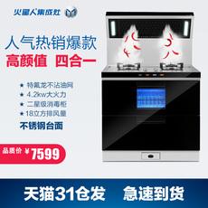Встраиваемая кухонная плита Marssenger E3