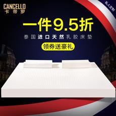 Матрац Cancello cdx1 0.9/1.5/2 1.8m