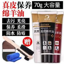Special leather shoes oil colorless black care real leather clothing maintenance men's and women's universal cleaning suit household shoe polisher