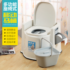 Toilet Chair Suguli