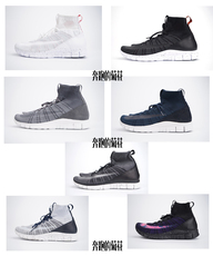 Кроссовки Nike Free Mercurial Superfly 805554-008
