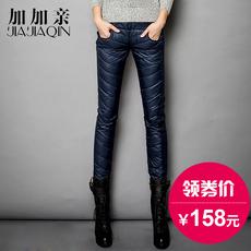 Женские утепленные штаны Gaga pro y41018