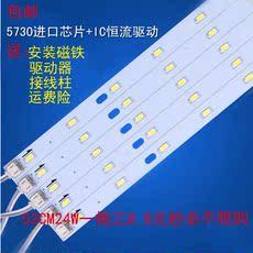 светодиодный дюралайт Led 24w32w30cm40cm 52cm 5730led