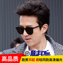 2018 the new jitter star running male deer Han Deng Chao with the net red color glasses Korean and male Sunglasses Polarized Light