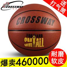 Баскетбольный мяч Crossway 74/604y